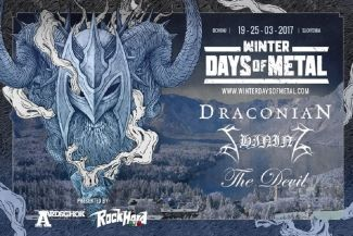 WINTER DAYS of METAL festival potvrdio prve bandove