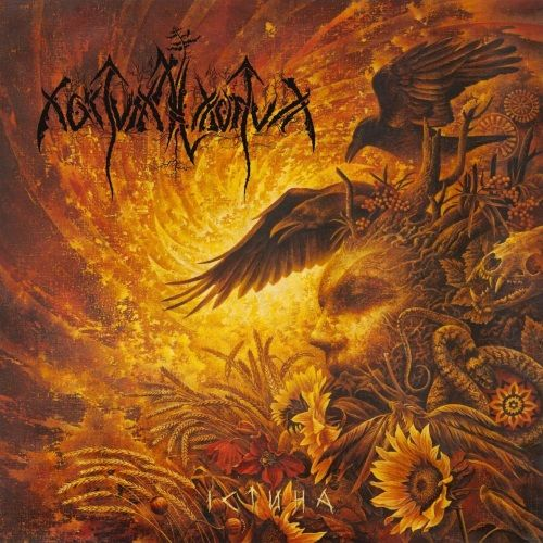 NOKTURNAL MORTUM - Verity