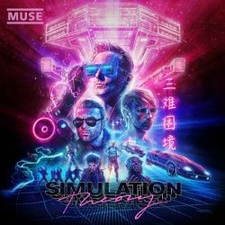 MUSE - Simulation Theory  (2018)